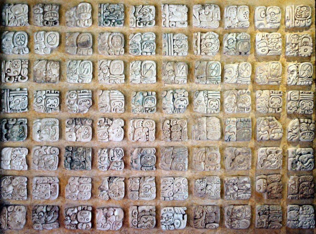 Palenque-Glyphen-im-Tempel-XVIII